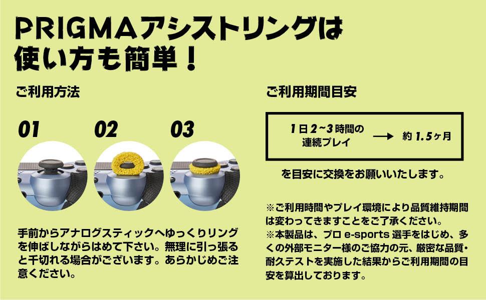 アシストリング11.jpg