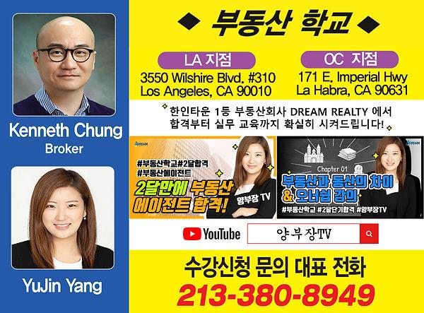 중앙일보 FINAL.jpg