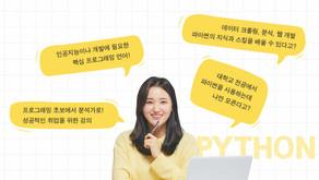 이티에듀, '파이선·퓨전360' 원격 SW교육 본격화…온더라이브 기반