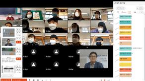 네이버클라우드, 10만명 쓰는 'e학습터 화상수업' 지원