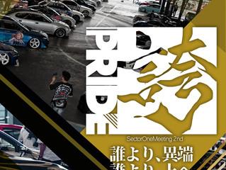 """SectorOneMeeting 【2nd """"PRIDE""""】"""