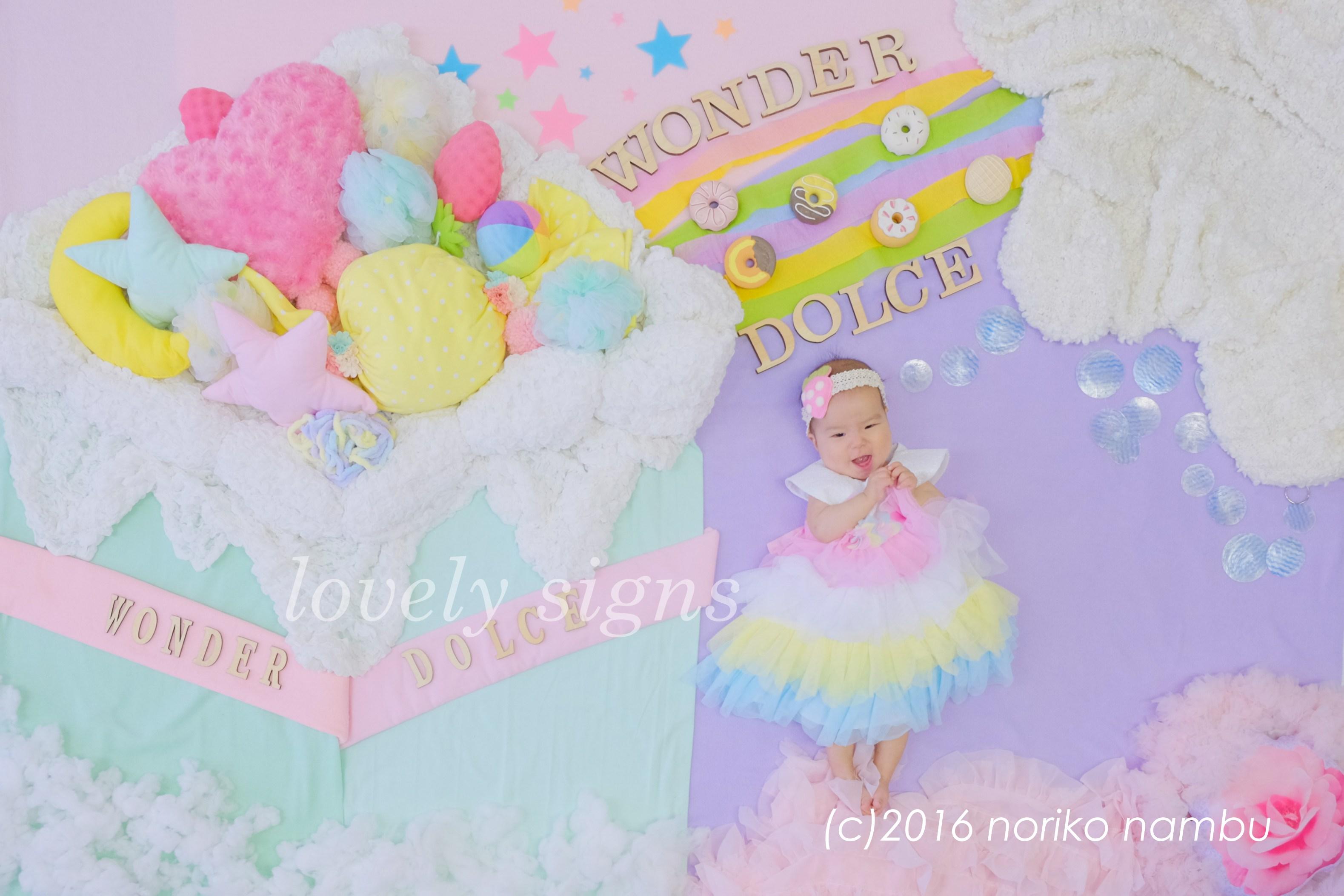 Wonder dolce