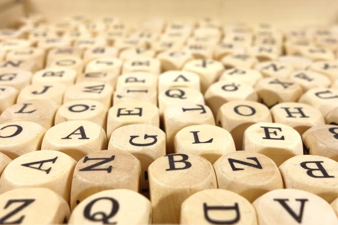 Decifrando a dislexia