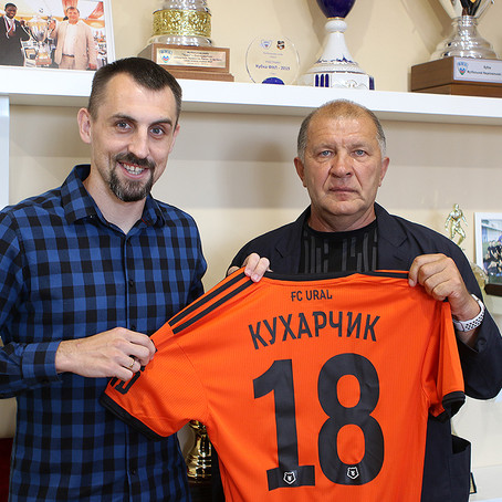 Michal Kucharczyk | FC Ural | New transfer Russian Premier League