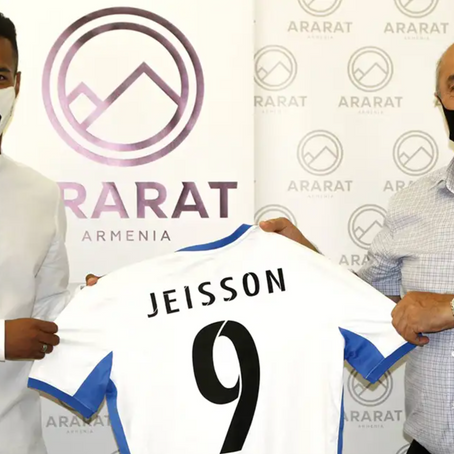 Jeisson Martinez | New transfer from CF Fuenlabrada to FC Ararat Armenia
