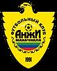 FC_Anzhi_Makhachkala_Logo12.png