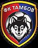 FC TAMBOV LOGO.png
