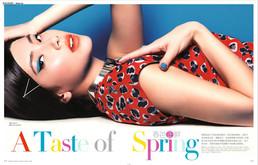 """""""A Taste of Spring"""""""