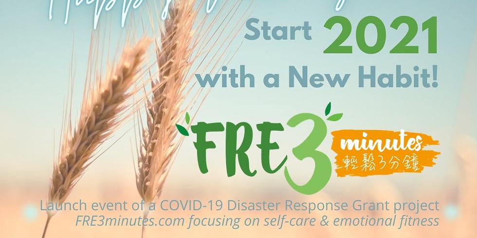 FRE3minutes.com Soft Launch