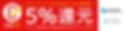 スクリーンショット 2020-03-22 18.32.44.png