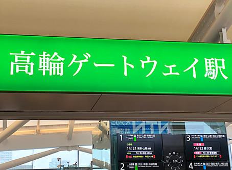 【ハッ!見聞録】No.6