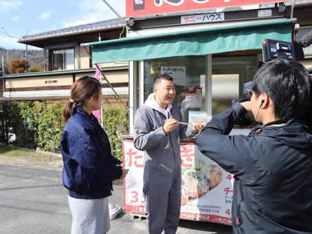 ネストのたこ焼き 「広島テレビ 沿線遺産」 に認定されました!