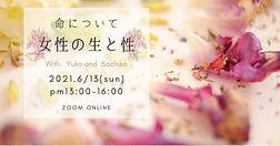 296FA3EE-06D5-4780-BC39-6AE0846E3697.jpe