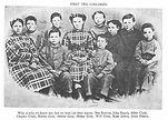 First Ten Children.jpg