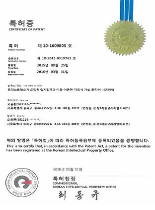 특허2.png