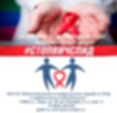 Акция Центр СПИД.jpg