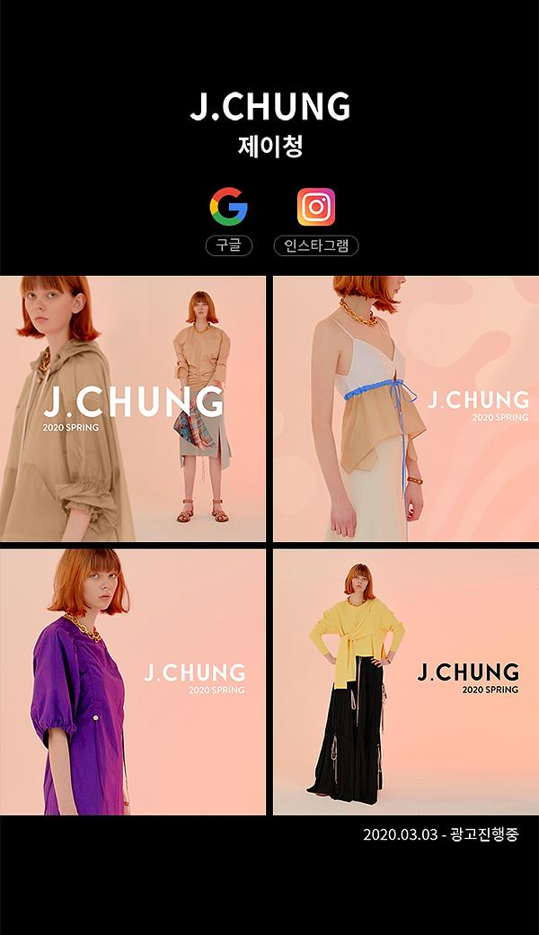 jchung.png