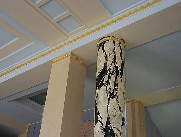 Hôtel de Ville de Chauny