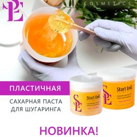 ARAVIA Сахарная паста Start Epil пластичная