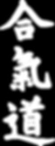 Aikido Script WHT.png