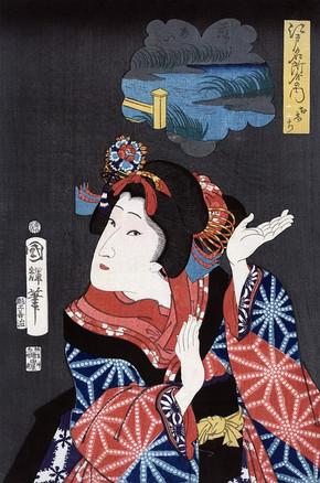 Tanaka san