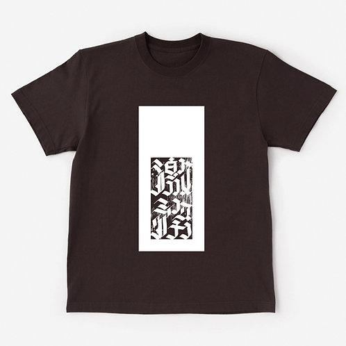 T-Shirt 激務