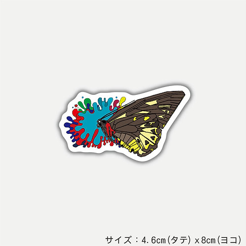 Stickers Birdwing(2枚)