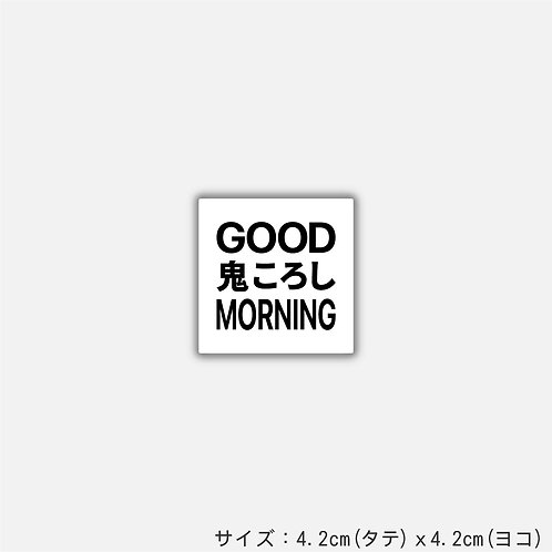 Stickers GOOD MORNING(2枚)
