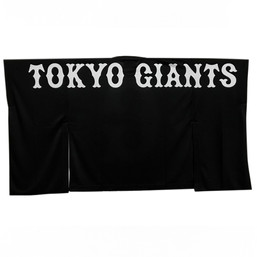 KIMONOT-GIANTS G1934 BACK