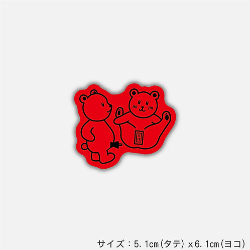 Stickers Charging Love(2枚)