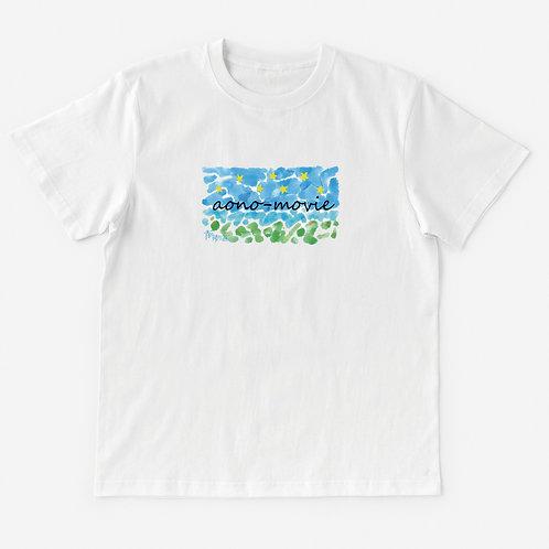 T-Shirt Ao