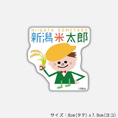 Stickers 新潟米太郎(2枚)