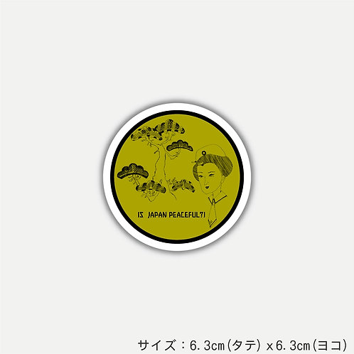 Stickers IS JAPAN PEACEFUL?!(2枚)