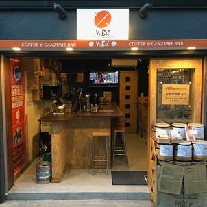 Coffee&Canzume Bar YuBel