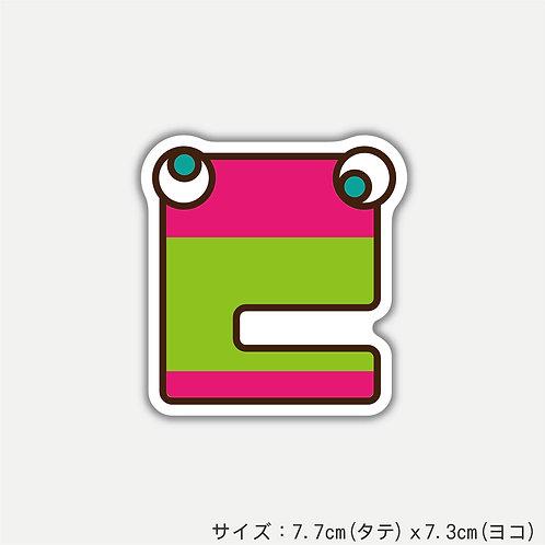 """Stickers ALPHABETER'S""""C""""(2枚)"""