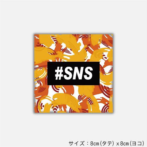 Stickers #SNEhuman DPM(2枚)