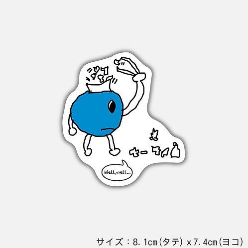 Stickers 地球くんのゴミ拾い(2枚)