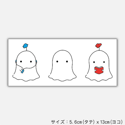 Stickers Ghosts(2枚)
