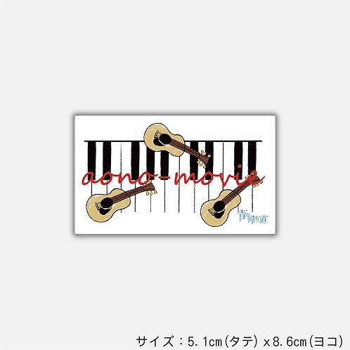 Stickers Tatsuo  (2枚)
