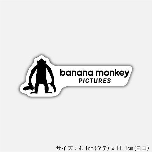 Stickers Banana monkey(2枚)