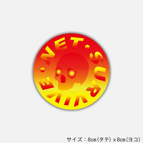 Stickers Flaming(2枚)