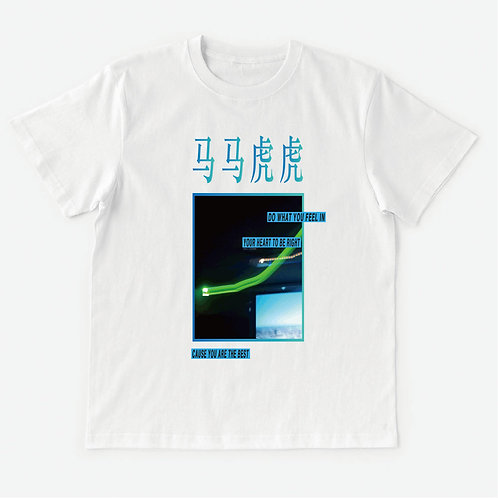 T-Shirt MaMa-FuFu Blue