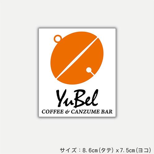 Stickers Coffee&Canzume BarYuBel(2枚)