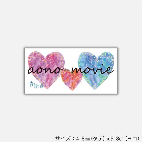 Stickers Kouta&Mariko  (2枚)