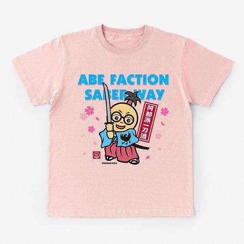 T-Shirt 剣心くん