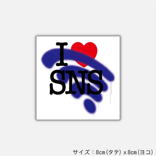 Stickers I LOVE SNS(2枚)