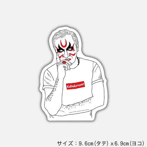 Stickers Kabukimono-E(2枚)