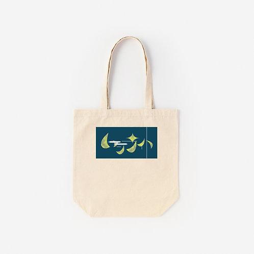 Tote-Bag ムーンライト