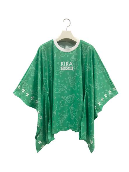 KIRA FRONT2.jpg