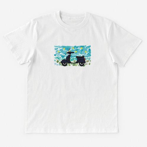 T-Shirt Ryo